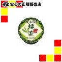 UCC キューリグ 玉露入り緑茶 12P箱