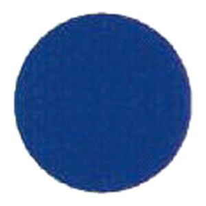 《こどものかお》 紙用インクパッド S4102-018 ロイヤルブル 4101153パッド4102018