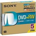 【5枚入】ワイドプリントエリアもうれしいディスク データ用DVD+RW 対応倍速:1〜4倍 インクジェット対応 DVD+RW 4.7GB
