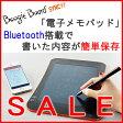 【送料無料】キングジム(KING JIM) 電子メモパッド ブギーボード Boogie Board SYNC9.7 BB-6【smtb-f】