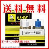 【送料無料♪】ガンヂー(ガンジー) ボールペン消し No.800