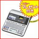 【プレゼント付】カシオ計算機 ネームランド KL-T50