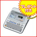 【プレゼント付】【送料無料】カシオ ネームランド本体 KLD-350 ラベルテープもCD/DVDタイトルもOK【smtb-f】
