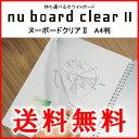 【送料無料♪】新NUboard clear2 リフィルの入替簡単 欧文印刷 CANSAY NUboard clear2(ヌーボード クリア2) A4判 NCA4...