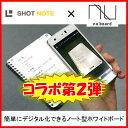【送料無料★】第二弾!KING JIM(キングジム) SHOT NOTE(ショットノート)×NUbo