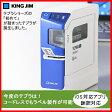【送料無料】KINGJIM(キングジム) ラベルライター テプラPRO 本体 SR5500P【smtb-f】