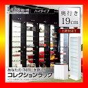 【S】コレクションラック【-Luke-ルーク】浅型ハイタイプ セット(本体+上置き)