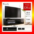 【S】鏡面仕様のガラストップテレビ台!【Staily-ステイリー-】(TV 120幅 鏡面)
