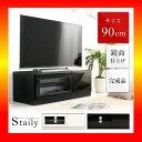 【S】鏡面仕様のガラストップテレビ台!【Staily-ステイリー-】(TV 90幅 鏡面)