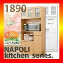 【S】ナポリキッチン食器棚1890