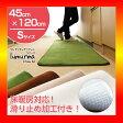【S】(45×120cm)マイクロファイバーウレタンキッチンマット【Lumurma-ラマーマ-(Sサイズ)】