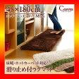 【S】(45×180cm)マイクロファイバーシャギーキッチンマット【Caress-カレス-(Mサイズ)】