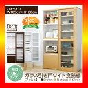 キッチン収納 食器棚・キッチンボード 引き戸引戸タイプに♪