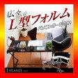 【S】木製L字型パソコンデスク【-Lirand-リランド】