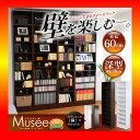 【S】ウォールラック-幅60・深型タイプ-【Musee-ミュゼ-】(天井つっぱり本棚・壁面収納)