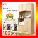 【S】完成品食器棚【Wiora-ヴィオラ-】(キッチン収納・100cm幅)