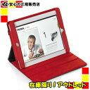 ショッピングipad2 アウトレット品!《ポイント10倍♪》トロイカ(TROIKA) Apple iPad 2 専用スタンディングカバー レッドペッパー TR-IPC42/LE