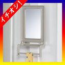 期間限定★イチオシ家具 ジョインテックス ■ロッカー用鏡セット(鏡/傘立/滴受)JT-MS
