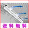 【送料無料】■2個入り■AIR WING Slitt エアーウイングスリット AW12-021-02