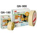 3M スリーエム 落下抑制テープ [書棚用] GN-900