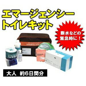 プラス(PLUS)【災害・非常用トイレ】エマージェンシートイレキットBBETK0126日分