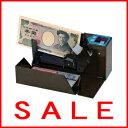 【送料無料】エンゲルス 紙幣計算機 ハンディーカウンター AD-100-02【smtb-f】