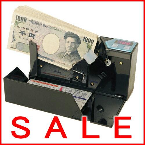 エンゲルス 紙幣計算機 ハンディーカウンター AD-100-01【smtb-f】