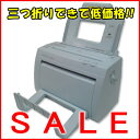 【送料無料】旧シルバー精工 DLLES IN(ドレスイン) 卓上型自動紙折り機 MA40a(アルファ)【smtb-f】