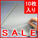 とじ太くん専用 エグゼクティブカバー グレー A4 表紙カバー 背巾3mm