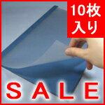 とじ太くん専用 エグゼクティブカバー ネイビー A4 表紙カバー 背巾6mm