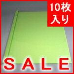 とじ太くん専用 クリアカラーカバー グリーン A4 表紙カバー 背巾3mm