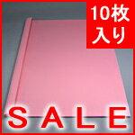 とじ太くん専用 クリアカラーカバー ピンク A4 表紙カバー 背巾9mm