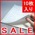 とじ太くん専用 マーブルブルー・カバー&フロントシート・セット 表紙カバー A4背巾1.5mm