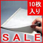 とじ太くん専用 マーブルグレー・カバー&フロントシート・セット 表紙カバー A4背巾6mm