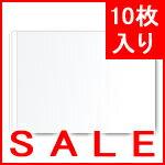 とじ太くん専用カバー クリアーホワイトA4ヨコとじ 表紙カバー 背巾9mm