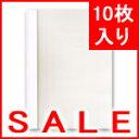 とじ太くん専用カバー クリアーホワイトA4タテとじ 表紙カバー 背巾1.5mm【まとめ割】