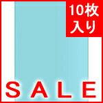 とじ太くん専用 全面紙カバー ブルー A5タテとじ 表紙カバー 背巾12mm