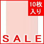 とじ太くん専用 全面紙カバー ピンク A4タテとじ 表紙カバー 背巾3mm
