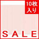 とじ太くん専用 全面紙カバー ピンク B4ヨコとじ 表紙カバー 背巾27mm
