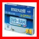 ��Ω�ޥ����� DVD��RAM DRM47PWB.S1P5SA 5��