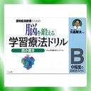 《くもん出版》 脳を鍛える学習ドリル 読み書きB 34192