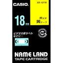 カシオ ネームランドテープ 黄ラベル 黒文字 18mm幅