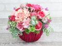 造花 母の日 アレンジメント アーティフィシャルフラワー フラワーアレンジメント M-309 お花