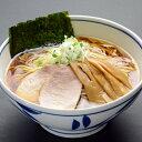 銀座直久・しなそば お試しセット(4食)【東京・醤油ラーメン】