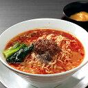 銀座直久の「タンタン麺 6人前」