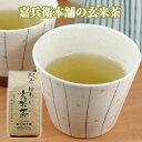 嘉兵衛本舗 玄米茶(国産)400g