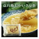 嘉兵衛本舗茶がゆ用おかいさん茶(ほうじ茶)8g20袋入
