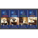 AGF ちょっと贅沢な珈琲店ドリップコーヒーギフト ZD-20J