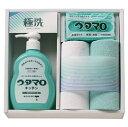 ウタマロ 石鹸・キッチン洗剤ギフト UTA-150【楽ギフ_包装】【楽ギフ_のし】