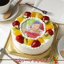 【オリジナル写真ケーキ 5号(約5〜6名分) ローソク付 洋...